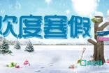 小学暑假日记400字_童年趣事作文400字(精选3篇)